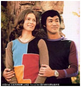 Bruce Lee with Linda Emery