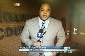 Bryce Williams working for WDBJ-TV