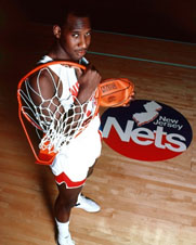 Darryl Dawkins playing on the Nets