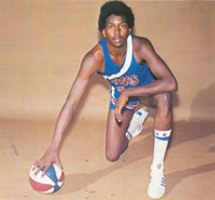 Moses Malone drafted by the ABA