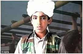 Osama Bin Laden when he was a child