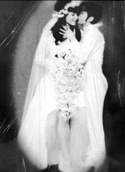 Prince wedding photo